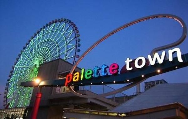 【【眺望東京之美】東京台場 Palette town 彩虹摩天輪門票