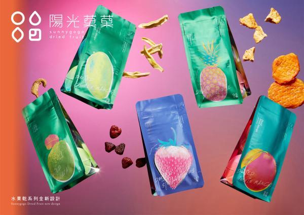 【【台灣必買手信】陽光菓菓台灣水果乾伴手禮組 (台北市飯店配送)