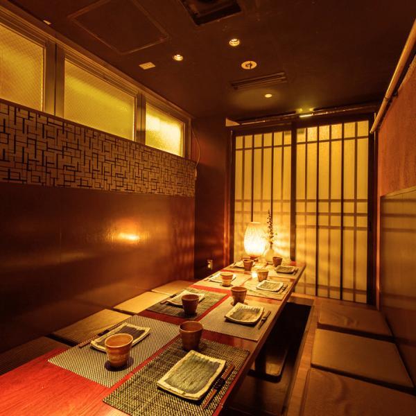 【【大阪美食】個室和食 ほたる 北新地駅前店
