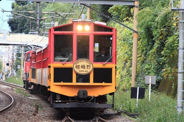 【【京都景點交通票券】京都嵯峨野・嵐山小火車車票(京都車站取票)