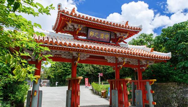【【沖繩南部一日遊】首里城・知念岬・琉球村文化一日遊(多國語音導覽)