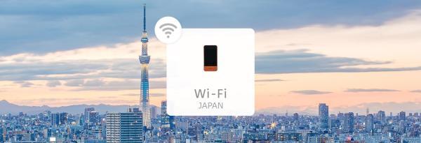 【【日本 Wi-Fi 機租借】4G高速上網+無流量限制 \/ 不降速(桃園機場領取\/歸還)