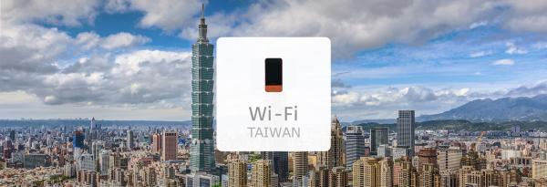 【【台灣 Wi-Fi 機租借】4G高速上網+無流量限制 \/ 不降速(桃園機場領取\/歸還)