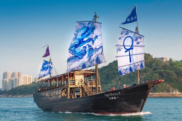 【【暢遊維多利亞港】香港張保仔號日間船票