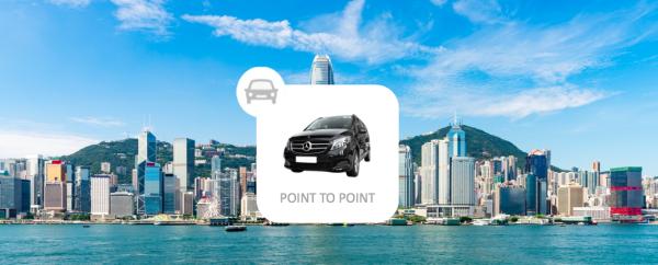 【【共乘交通票券】香港國際機場-深圳皇崗口岸・單程車票