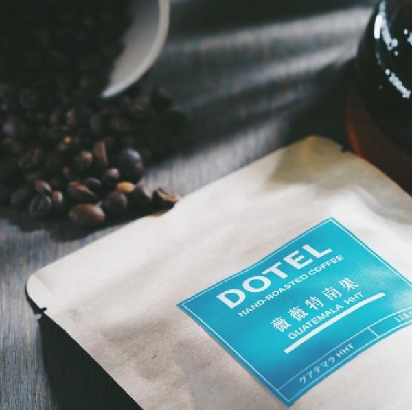 【【西門町咖啡體驗】手烘咖啡豆體驗教學+現烘咖啡品嘗(可帶走紀念咖啡豆二包)