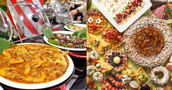 【五星級飯店美食推薦】台北遠東香格里拉大飯店-6F遠東CAFE自助式吃到飽餐券(需電話預約)