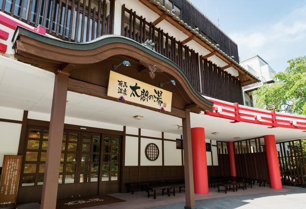 【【神戶人氣景點】有馬溫泉・太閣之湯溫泉主題樂園