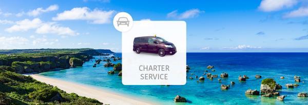 【【沖繩客製化行程】 5 \/ 8 \/ 10 小時包車服務(機場飯店、郵輪港口接送)