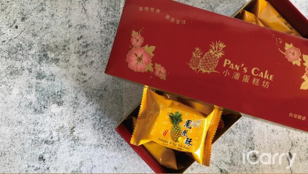 台灣台北伴手禮|小潘鳳凰酥禮盒|松山、桃園機場領取