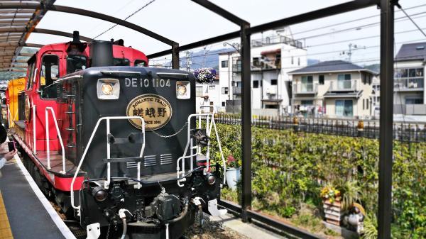 【【嵐山道地玩法】嵐山小火車・巴士接駁・保津川遊船套票(實體郵寄)