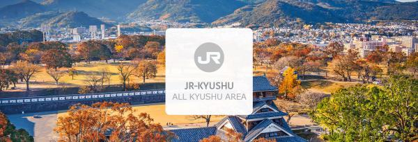【【日本 JR PASS】北九州 \/ 南九州 \/ 九州地區鐵路周遊券(電子票)