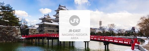 【【JR PASS】東日本鐵路周遊券 (長野、新潟地區)