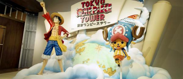 【【全球唯一】東京鐵塔海賊王主題樂園門票