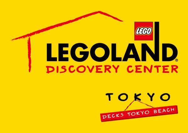 【【東京親子景點】台場樂高樂園門票 LEGOLAND