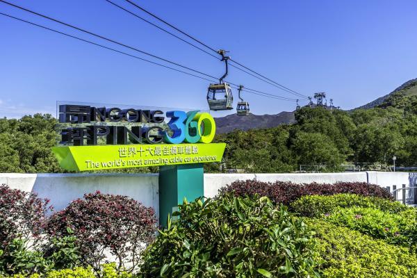 【【香港大嶼山交通套票】昂坪 360 纜車來回車票、新大嶼巴士車票、大澳小艇遊船票