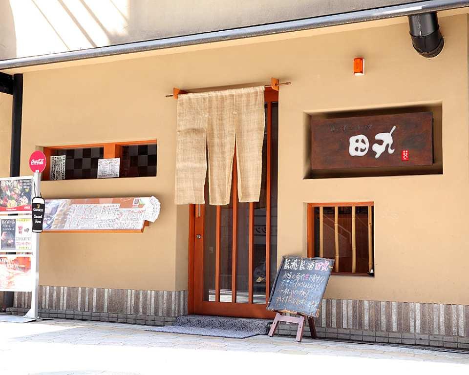 【大阪美食】海鮮居酒屋・旨い肴と、旨い酒田丸梅田お初天神店