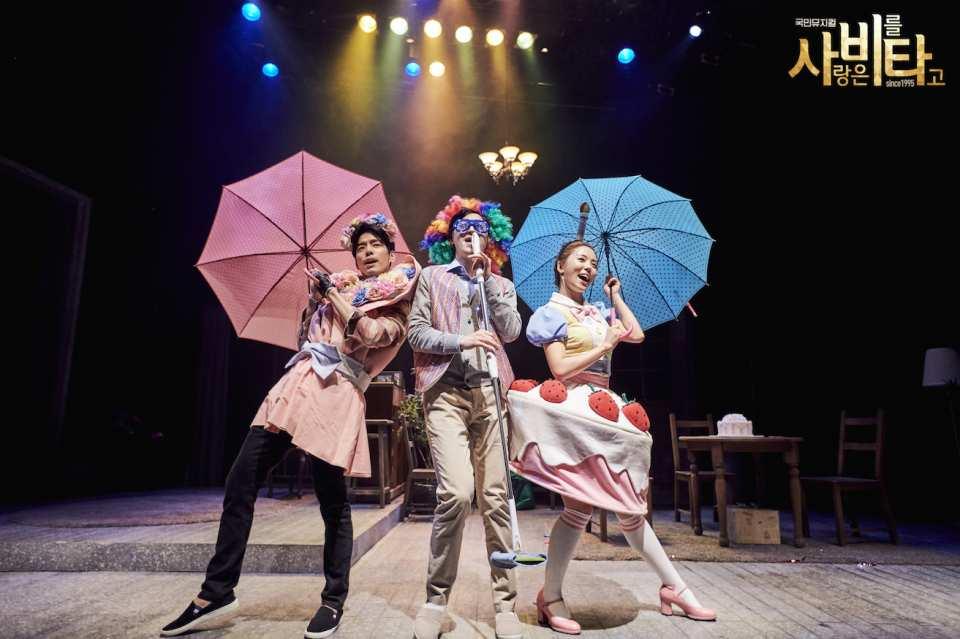 【韓国ミュージカル】愛は雨に乗って(사랑은 비를 타고)鑑賞チケット