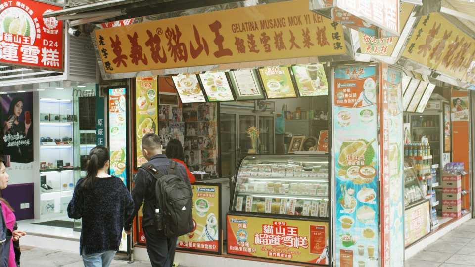 【澳門葡國風情半日遊】氹仔龍環葡韻漫步、官也街買手信、安德魯餅店吃蛋塔
