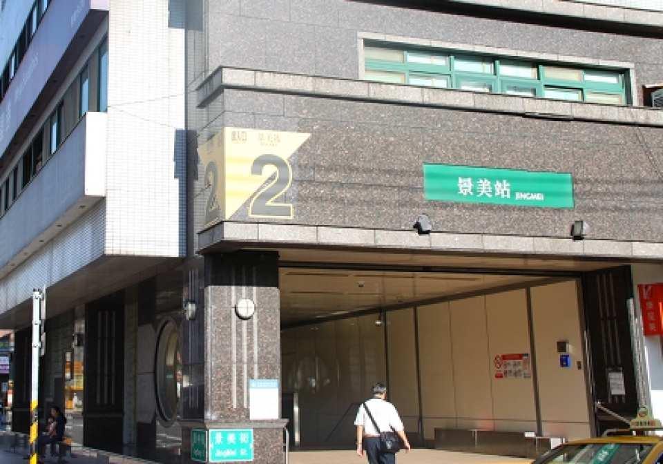【台北】景美夜市 台湾B級グルメ食べ歩きツアー(英語ガイド)