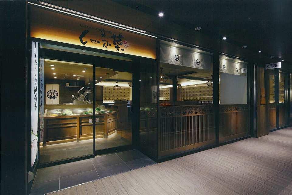 【東京・上野】しゃぶ菜・お食事チケット:蟹・松坂牛食べ放題+ソフトドリンク飲み放題