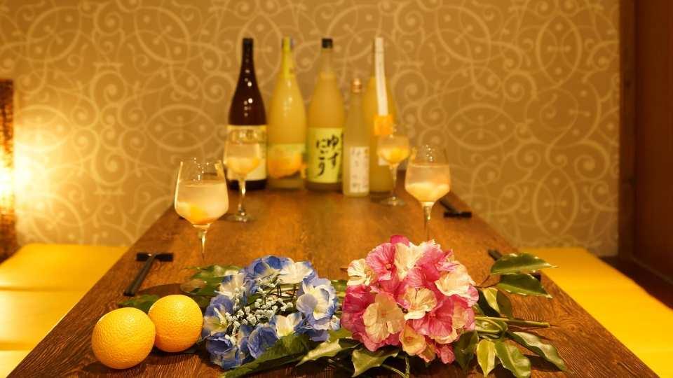 【預約制人氣居酒屋 】柚子小町・全場包廂制・無限暢飲吃到飽