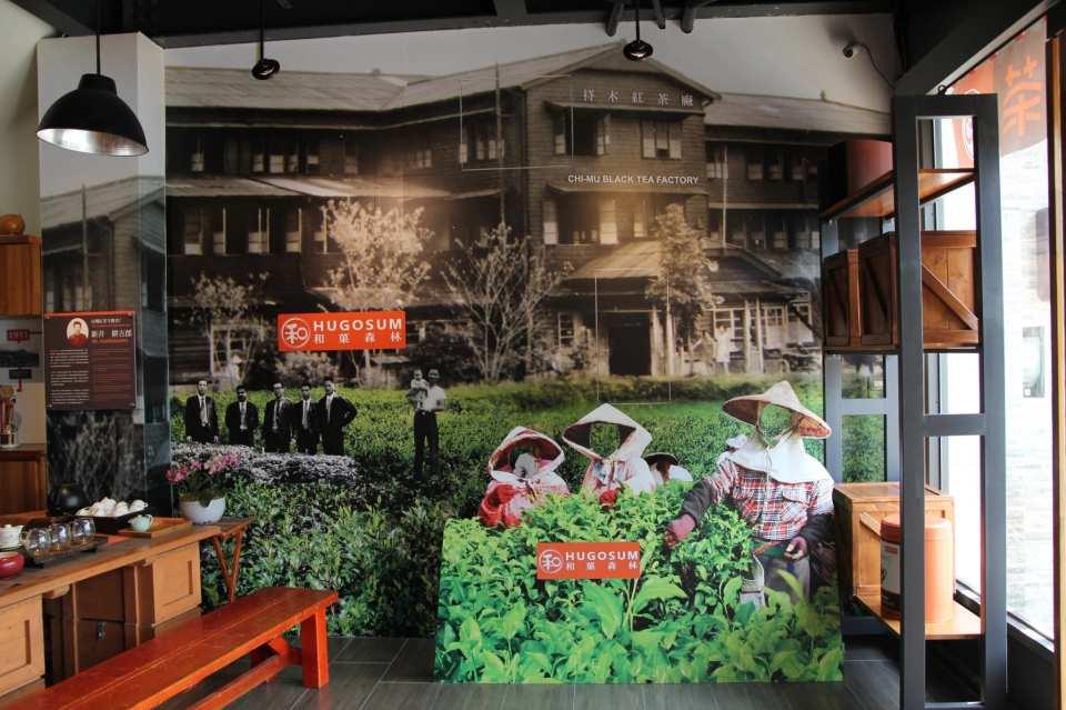 【日月潭紅茶DIY】HUGOSUM和菓森林紅茶莊園・客製茶包體驗