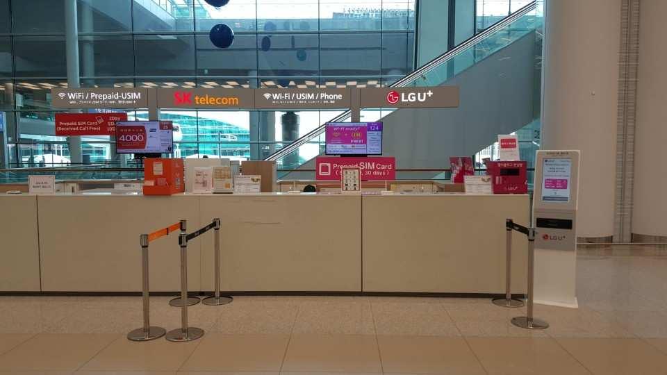 【韓国】格安レンタル携帯 LG U+:仁川 / 金浦 / 金海の各空港にて受取・返却
