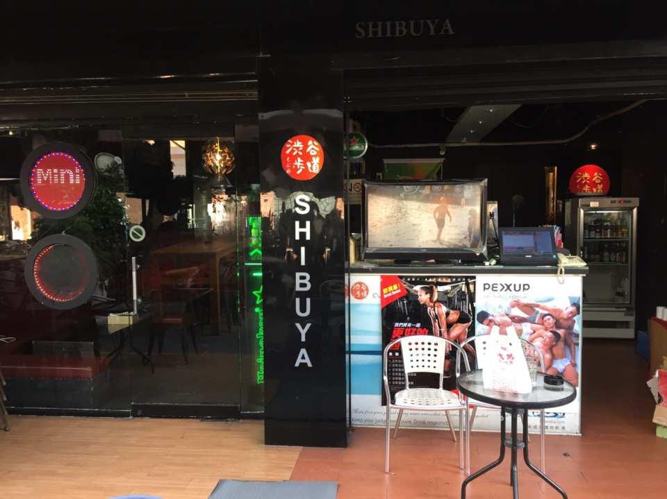 【西門町紅樓酒吧街】涉谷步道餐酒館
