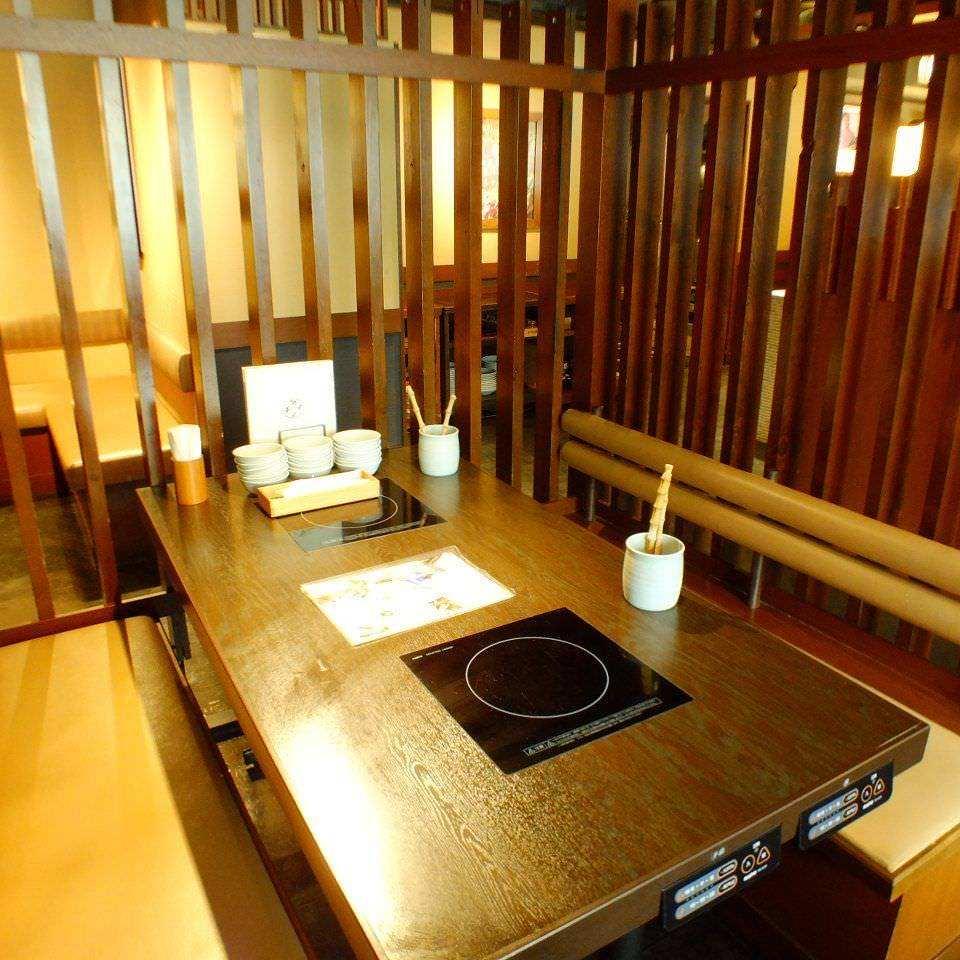 【東京美食】東京都新宿 涮涮鍋 鍋ぞう 新宿西口店