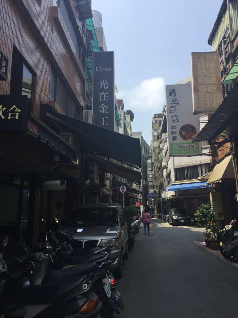 【手作り金属工芸体験】台北迪化街シルバーアクセサリー手作り教室