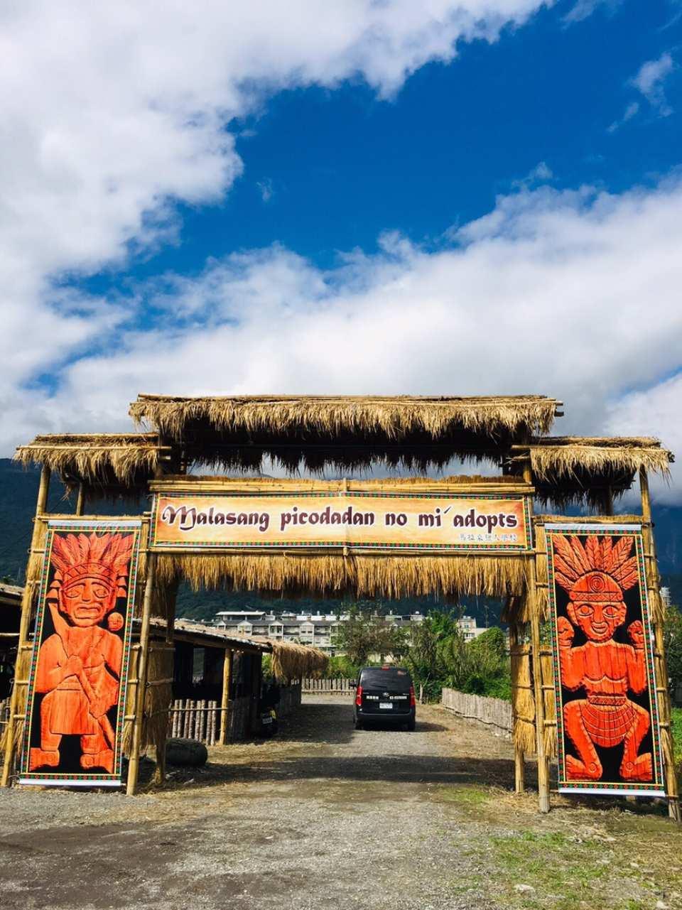 【花蓮在地特色文化】原住民獵人學校親子體驗課程
