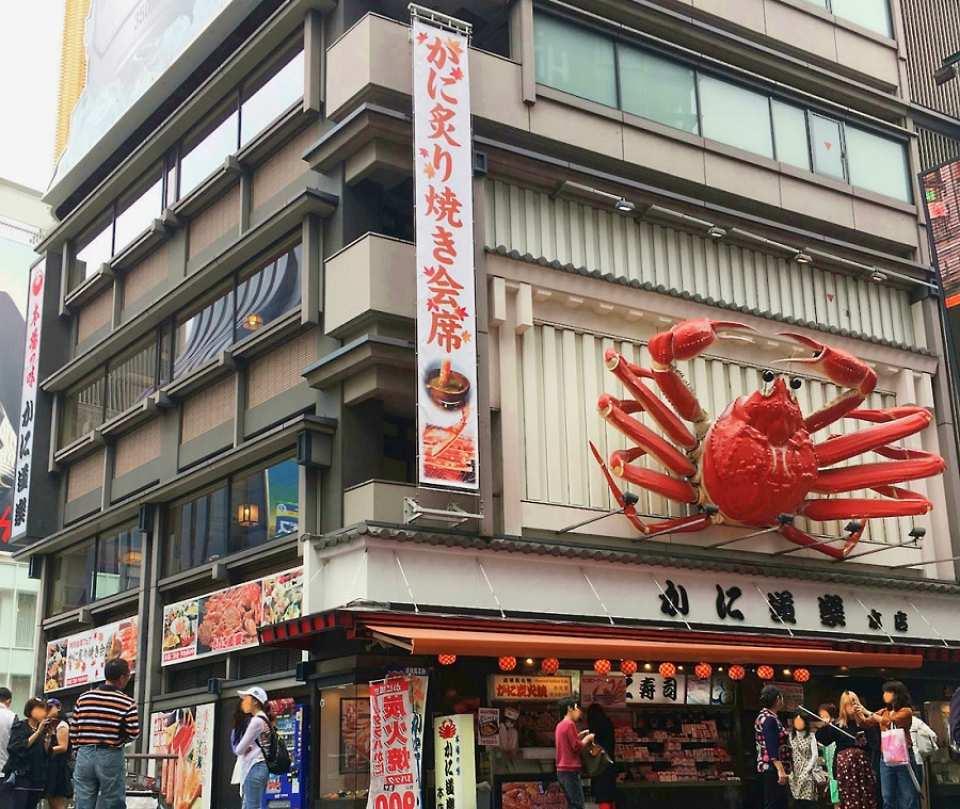 【大阪美食】道頓崛蟹道樂・優先入店代金券(當天可訂)