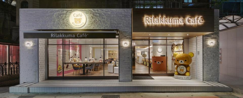 【台灣拉拉熊咖啡廳】Rilakkuma Café