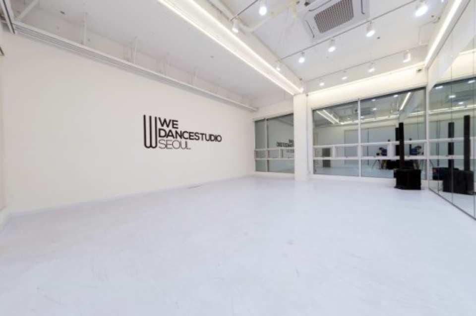 【韓流舞蹈教學】首爾 We Dance Studio KPOP 舞蹈教室