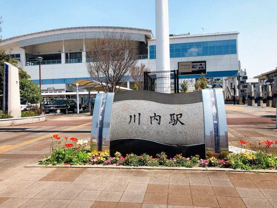 【鹿兒島溫泉】薩摩川内市各地特色溫泉套票
