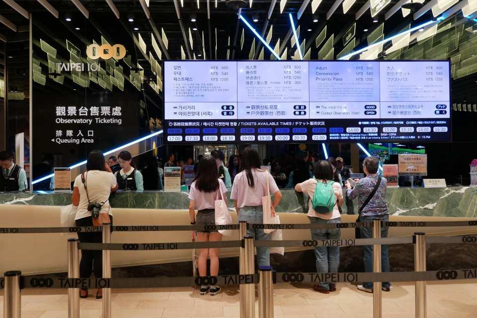 台北 101 觀景台經典積木展套票+積木 DIY 課程