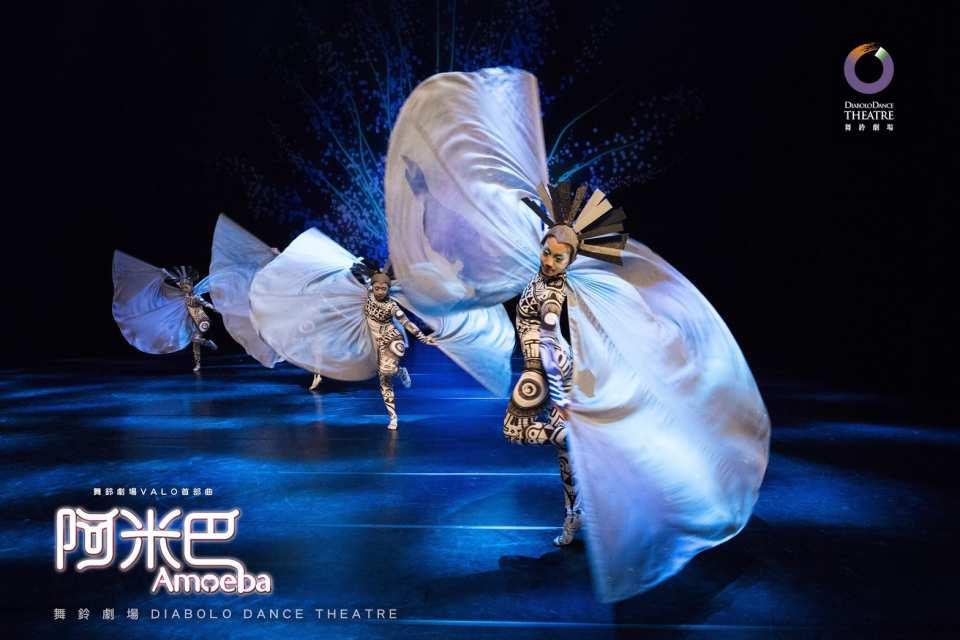 台灣版太陽馬戲團-舞鈴劇場《VALO首部曲-阿米巴》巡迴演出