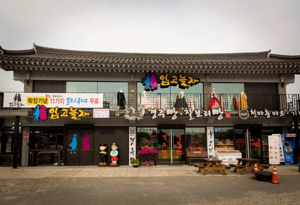 【限時特惠】慶州大陵苑韓服體驗