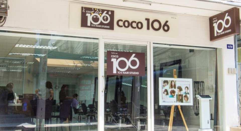 泰國曼谷髮廊|髮型設計與護理體驗・Coco 106 Hair Studio