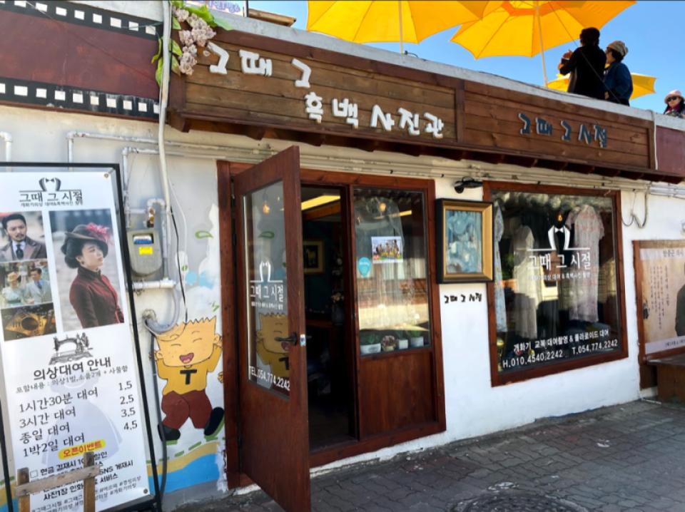 【慶州新體驗】慶州皇理團路 復古學生校服租借體驗+黑白照片攝影