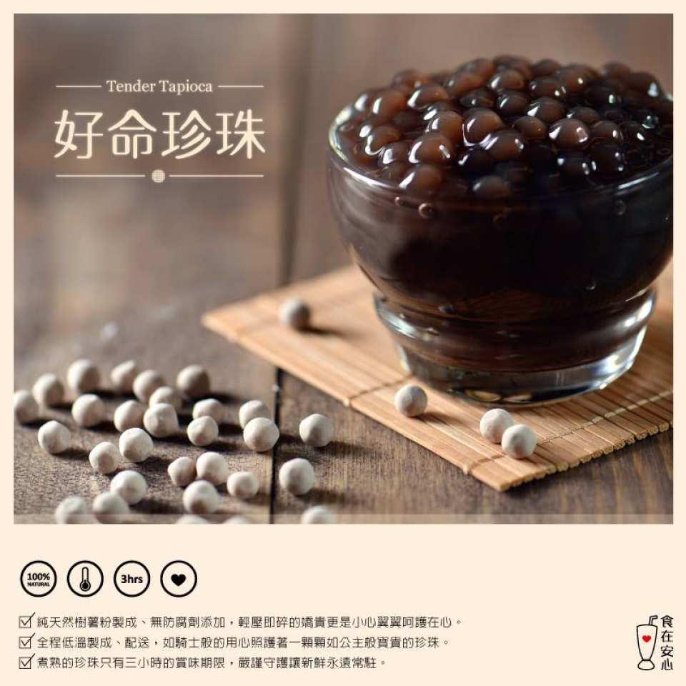 【台中珍珠奶茶】春水堂珍珠奶茶 DIY 手搖體驗